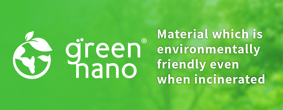 Material which is environmentally friendly even when incinerated