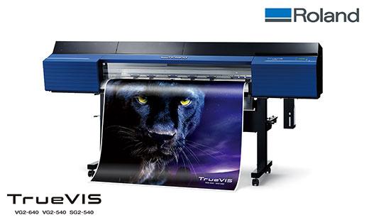TrueVIS VG2/SG2